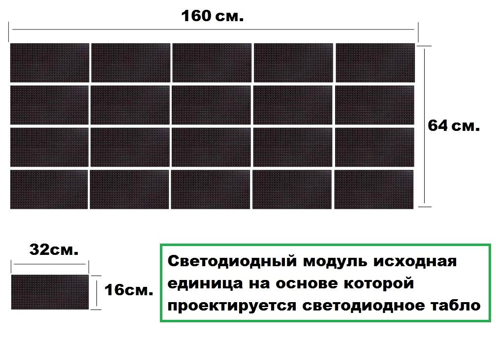 Прожектор светодиодный Apeyron 20 Вт, 1500 Лм, цвет чёрный